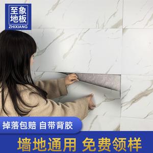 地板贴纸自粘墙贴纸卫生间防水翻新瓷砖背景墙纸PVC厨房防油壁纸