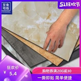 加厚耐磨防水地板贴家用卧室地板革水泥地PVC自粘地板贴纸地板砖图片