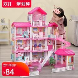 芭比娃娃梦想豪宅别墅儿童小玲玩具梦幻屋女孩盖房子公主城堡房间