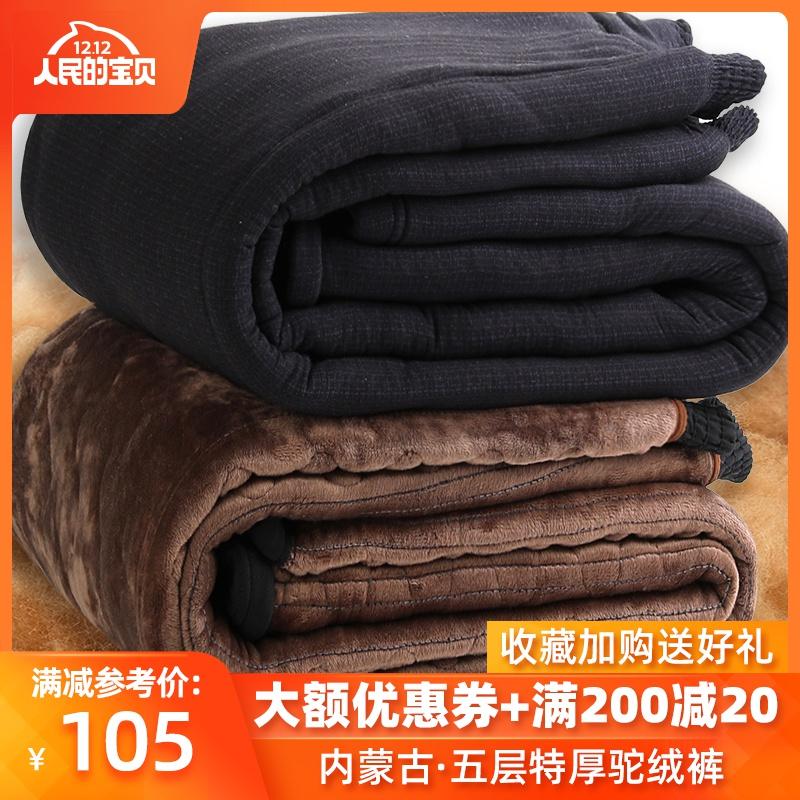 中老年驼绒棉裤女 男士加绒保暖裤加厚 高腰宽松大码羊毛护膝裤冬