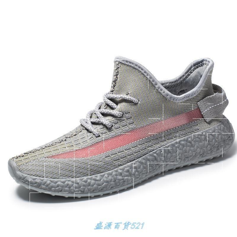 厂家直销59元 正码 男鞋休闲鞋子 运动鞋新款 男式透气