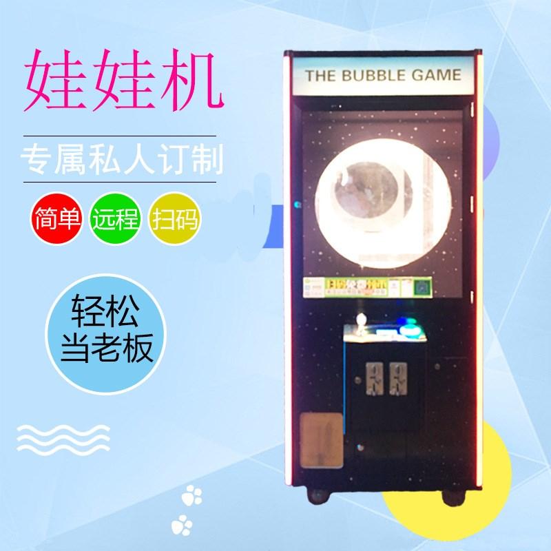 Игровые автоматы Артикул 622567179327