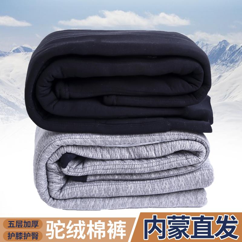 久牧人驼绒棉裤男加厚加绒冬季高腰三层羊绒保暖裤家居服修身百搭