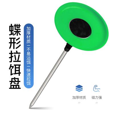 插地拉饵盘饵料盆强磁通用开饵盆单盘带地插可伸缩支架强磁鱼饵盒