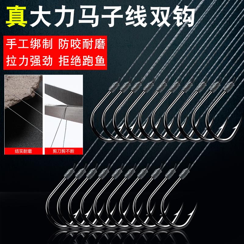 4编大力马子线双钩绑好成品套装鱼钩防缠绕伊势尼有倒刺渔具用品