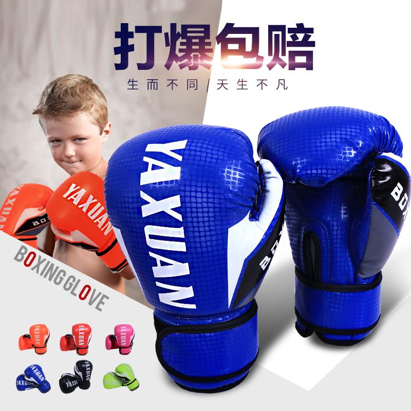 迅迈峰打烂包赔小孩拳击手套儿童男孩训练散打搏击格斗幼儿女孩