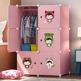 日本购儿童简易衣柜宝宝现代简约经济型婴儿小孩布衣橱塑料储物收
