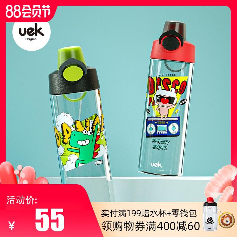 uek夏季小学生直饮杯运动户外杯女童防漏防摔杯塑料便携大水壶