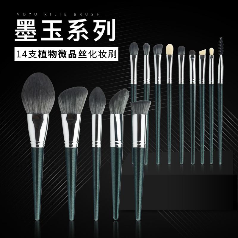 Super soft makeup brush set full set of makeup, makeup, powder, brush, high gloss brush, lip brush, eye shadow brush, portable brush.