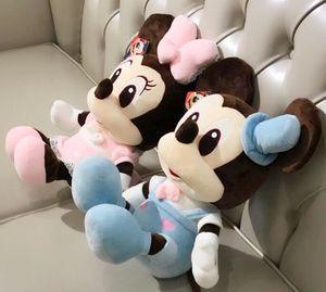 米奇米妮结婚毛绒玩具情侣公仔安抚一对睡觉抱枕儿童生日礼物女孩