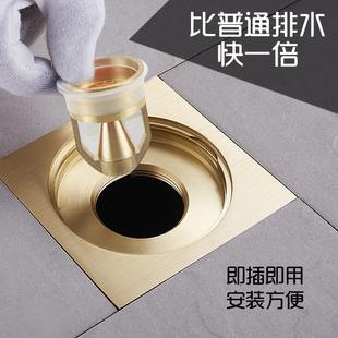 全铜磁悬浮防臭地漏芯卫生间密封防反水反味下水道地漏防臭硅胶芯