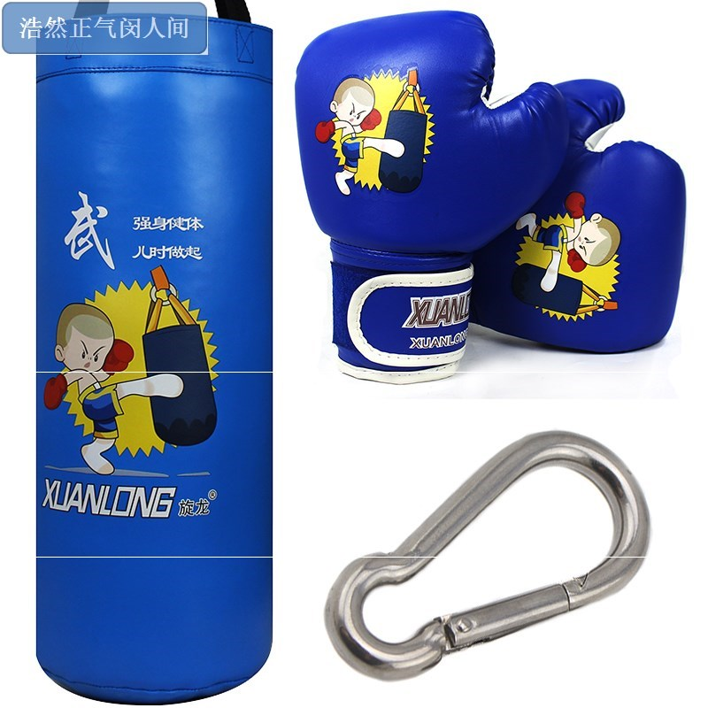 Sandbags for childrens home training boxing bag folding vent quit horizontal bar suit strengthen new mini hanging bag indoor