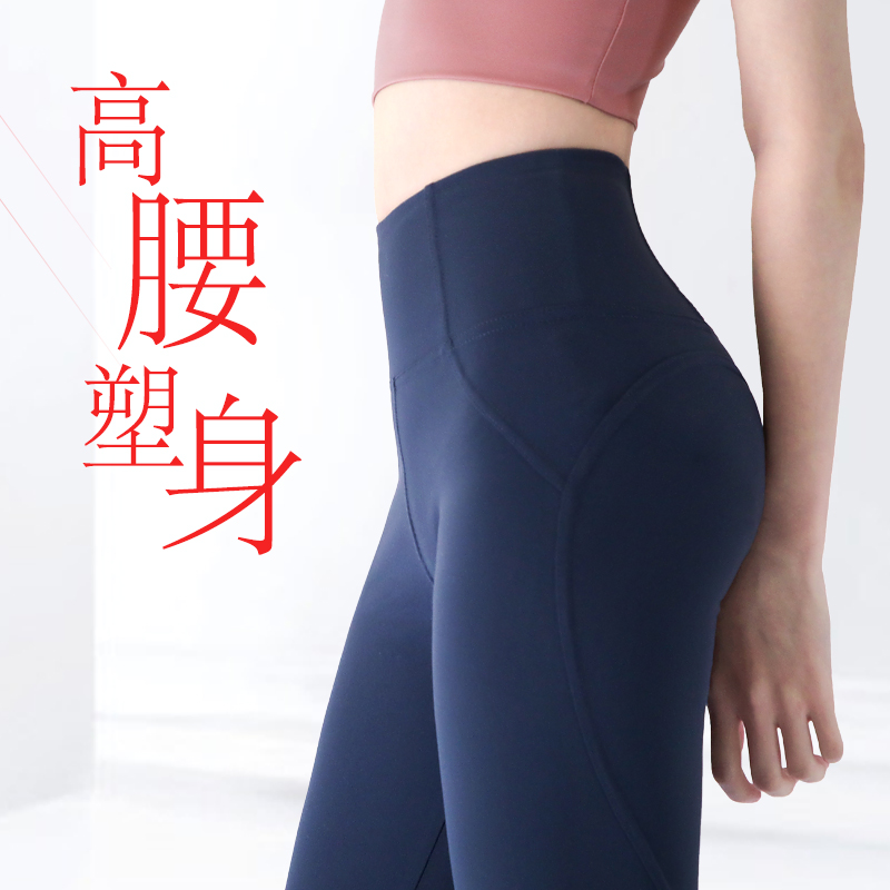 Yoga Pants womens high waist hip lifting elastic sports pants tight, wear running fitness clothes, traceless slim pants