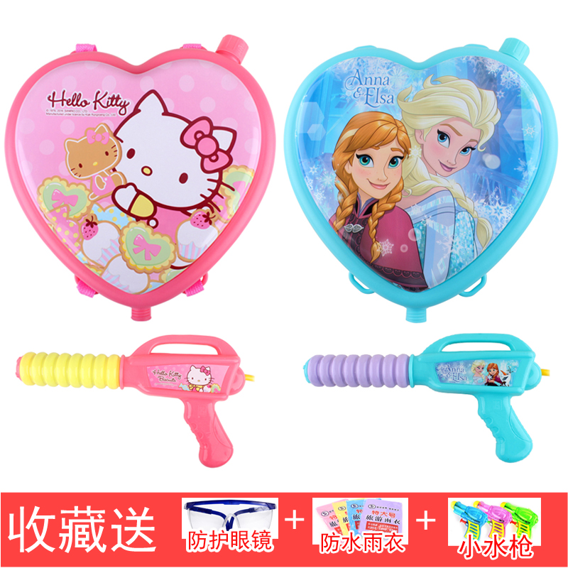 Summer boys and girls ice and snow princess toy gun outdoor beach spray pull type childrens backpack water gun