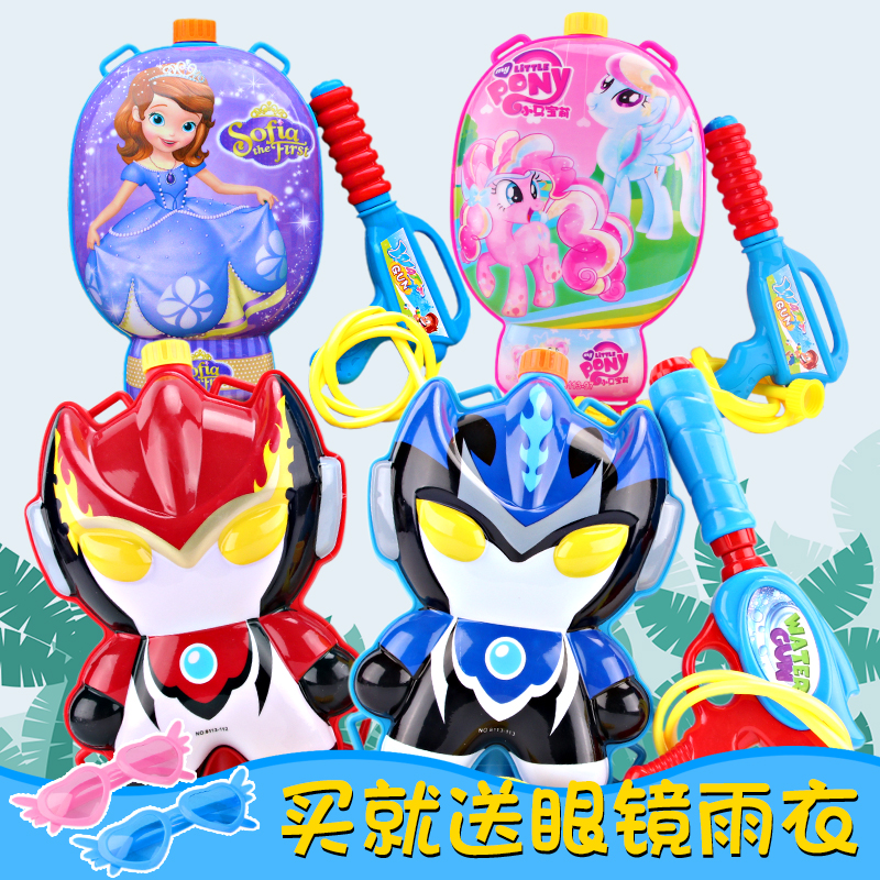 Childrens water gun toy backpack male and female childrens high pressure pull type large water gun baby playing on the beach toys