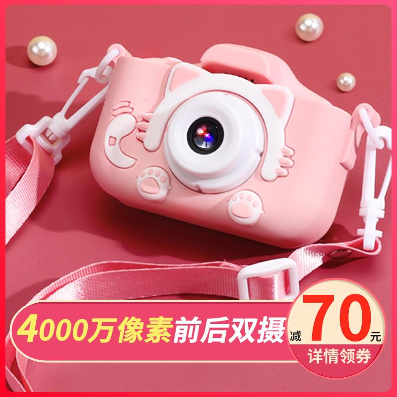 儿童数码照相机可拍照可打印女孩小单反高清玩具小型便携学生礼物