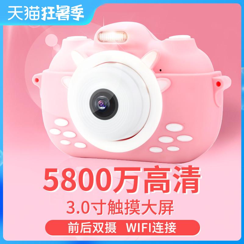 兒童數碼照相機可拍照女孩玩具迷你卡通小型便攜小學生寶寶禮物