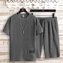 2020新款夏季男装休闲运动套装短袖t恤夏天冰丝超薄男士亚麻衣服