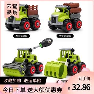拆装环卫车系列农夫车系列货车拉木车螺母车拆装车玩具儿童礼物