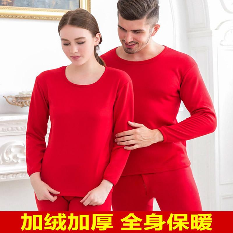 男女士保暖内衣套装加绒加厚中老年老人爸爸妈妈情侣大红色本命年