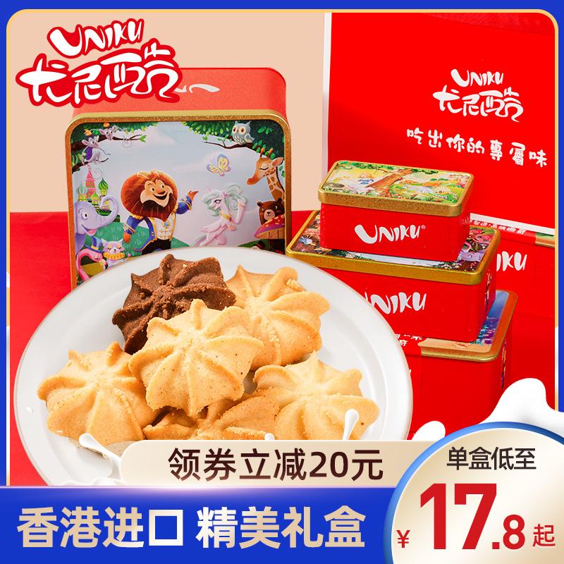 uniku尤尼酷原味干网红休闲曲奇饼
