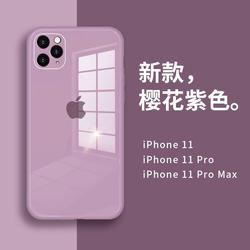 苹果11镜头iphone11pro max手机壳