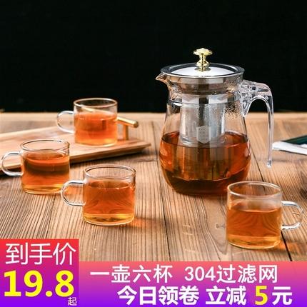 廚公耐熱加厚泡茶壺套裝家用304過濾內膽茶壺大容量泡普洱茶茶具