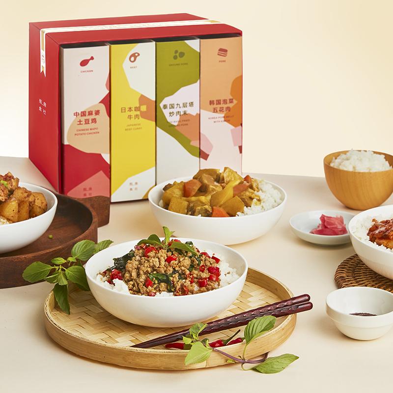熊鱼食社微波自热米饭速食方便米饭懒人即食4盒FOODBOOK熟食宿舍图片