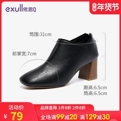 依思q秋冬短靴英伦学院风时尚裸靴保暖时尚女靴子