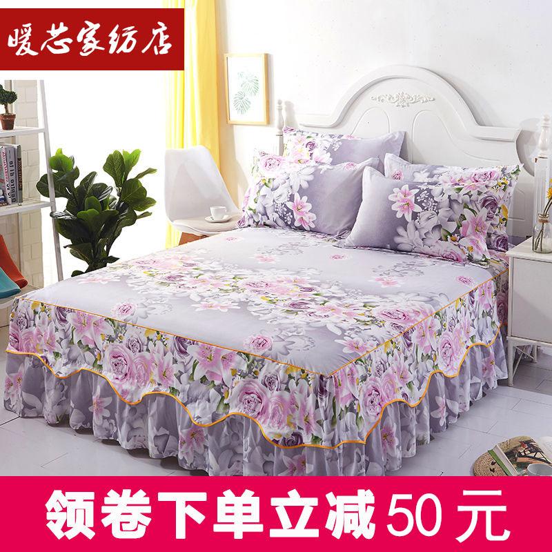 暖芯家纺床裙单件席梦思床罩床裙床套单件床笠1.2/1.5/1.8/2.0m床