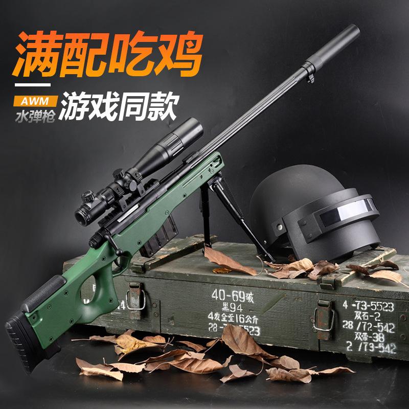 坚润手动awm连发狙击枪儿童玩具枪