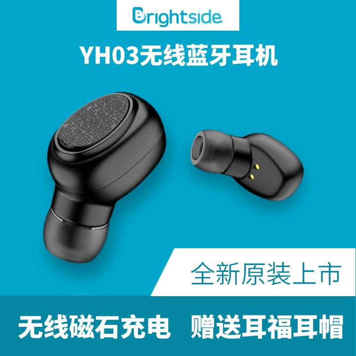 吉兆Brightside无线蓝牙耳机双耳入耳式隐形降噪耳麦运动长时续航