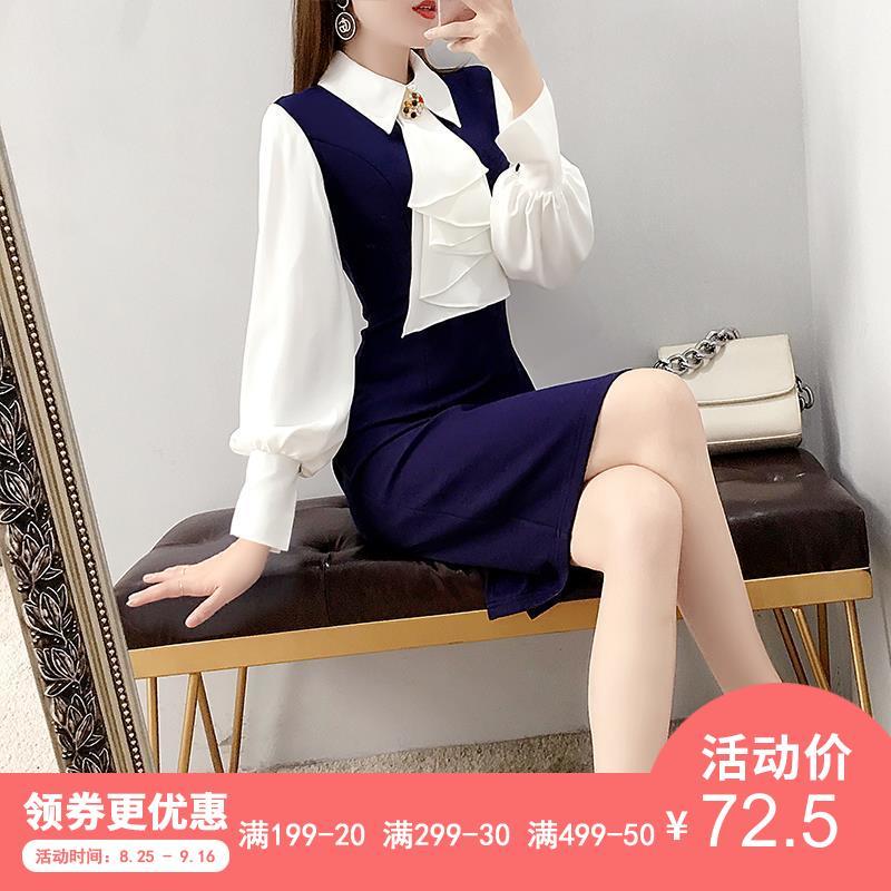 春装2020年新款法式显瘦连衣裙女秋冬季气质优雅包臀裙子中长款