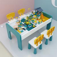 积木桌子多功能儿童拼装玩具宝宝动脑益智2男女孩大颗粒9岁学习桌