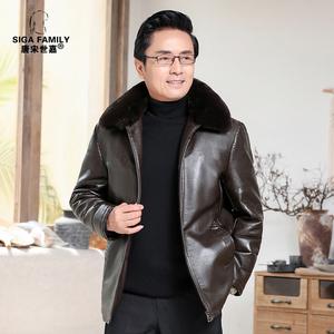 中年皮衣男休闲男装外套加绒加厚皮棉衣中老年男士爸爸皮夹克