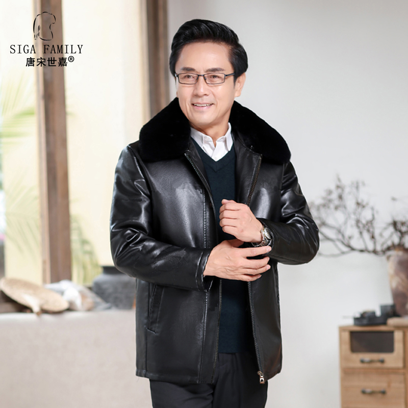 Middle aged mens winter leather coat fathers leather jacket middle aged and old mens coat Plush thickened autumn and winter coat
