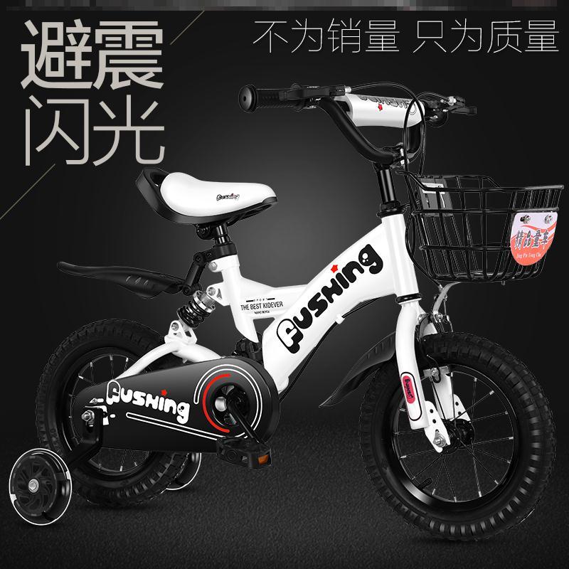 儿童自行车7-8-10-12-15岁男孩小学生脚踏童车变速中大童单车山地
