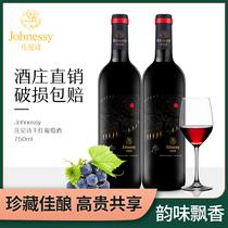 悦俪半甜红葡萄酒法国原瓶进口红酒单支750mlCASTEL