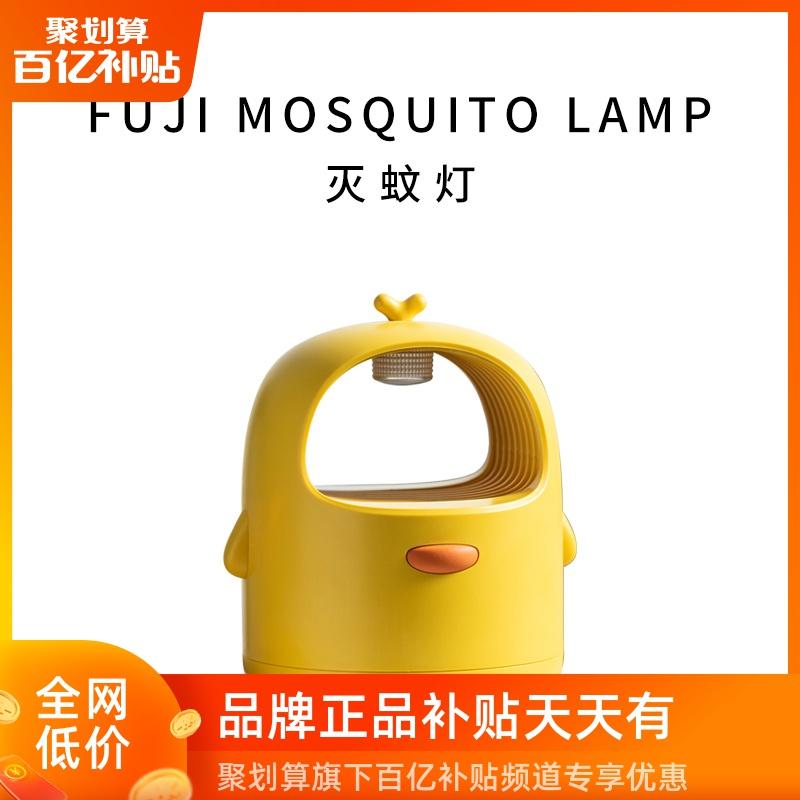 呆毛滅蚊燈神器驅蚊器室內滅蚊家用嬰兒孕婦蚊子物理靜音防吸滅蠅