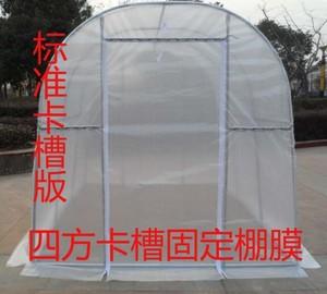 ~瓜果家用温室阳台特大小型大棚