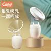 依恩贝集乳器免手扶接奶器硅胶母乳网友评测分享
