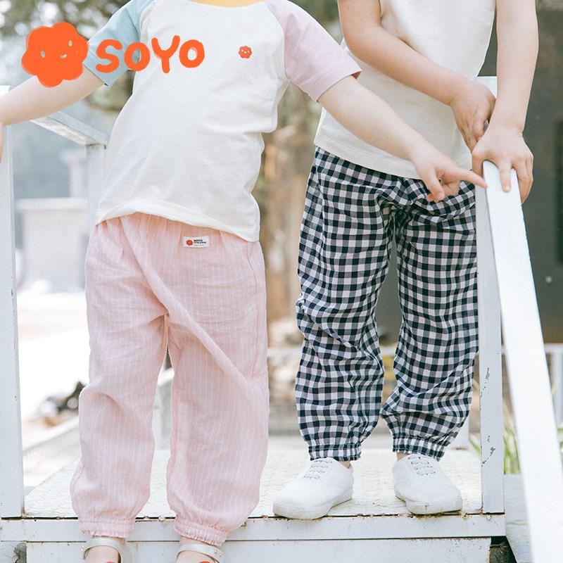 soyo舍予良仓儿童防蚊裤宝宝收口裤子薄款宽松女童灯笼裤男童长裤