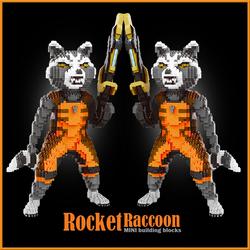 。乐高官网正品英雄火箭浣熊小颗粒积木益智拼装插成人减压玩具男