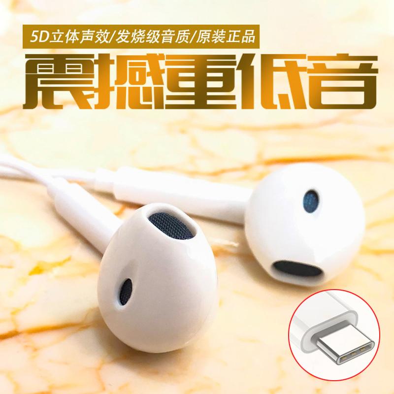 中國代購 中國批發-ibuy99 耳机 适用oppofindx手机耳机耳塞type-c重低音有线带麦半入耳式PAFM00