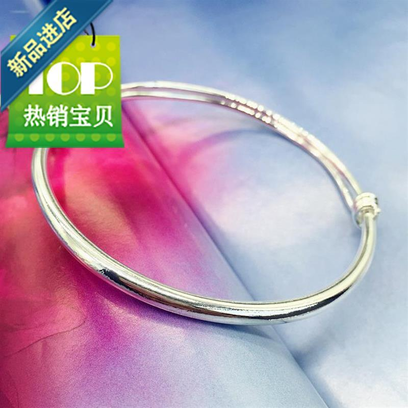 New Korean FS small bell Bracelet Silver Fashion Chain girls smooth face simple versatile temperament foot ring