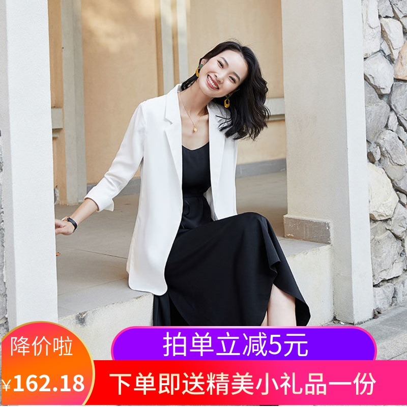 White suit coat womens thin 2020 spring Korean version net red temperament Chiffon small suit with skirt suit