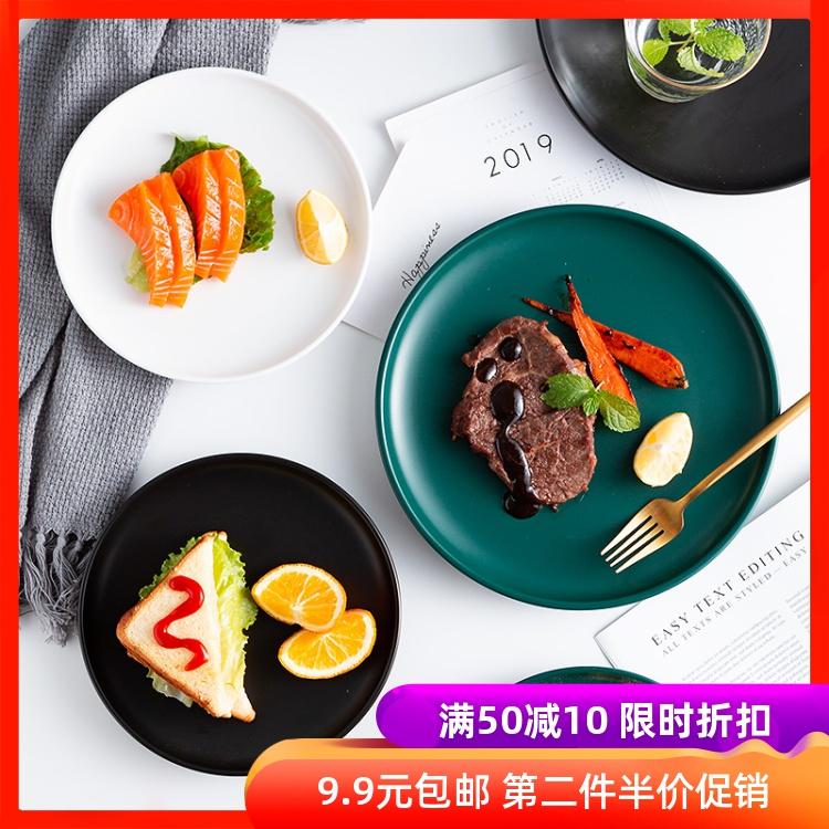 北欧陶瓷西餐盘家用牛排刀叉盘子套装创意网红餐具菜盘圆形早餐盘