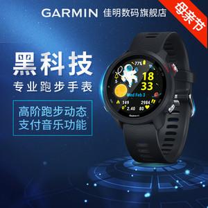 garmin佳明245跑步gps 45运动手表