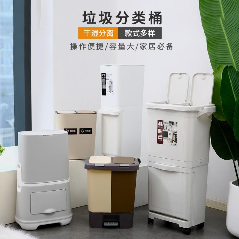 垃圾日本桶优点有哪些