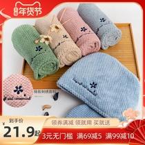 日本菠萝格双层加厚干发帽女秋冬浴帽超强吸水速干洗头发擦头毛巾